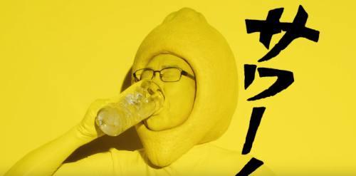 レモンサワーの素8