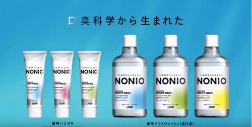 ノニオ015