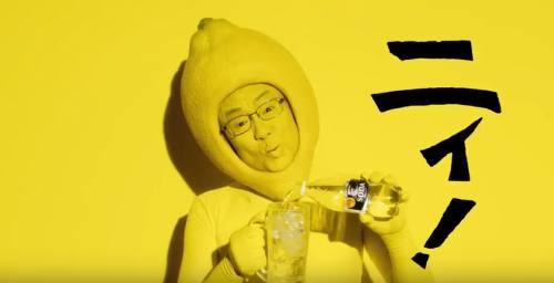 レモンサワーの素7