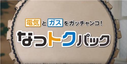 関西電力010