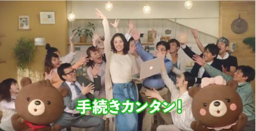 関西電力011