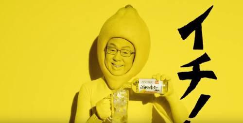 レモンサワーの素6