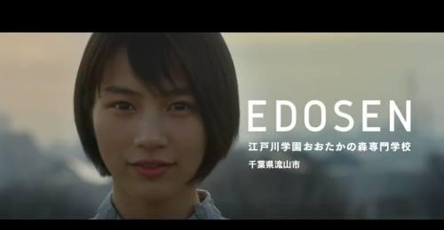 EDOSENCM9