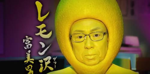 レモンサワーの素4