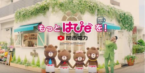 関西電力012