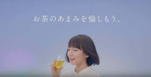 綾鷹茶葉のあまみCM5