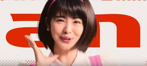an(アン)CM12