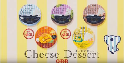 チーズデザート008