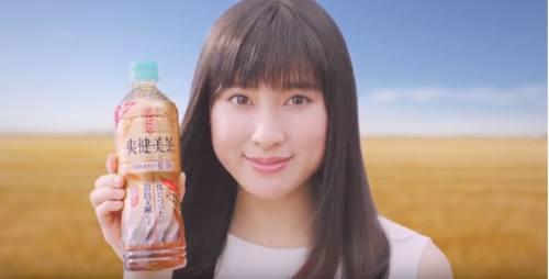 爽健美茶002