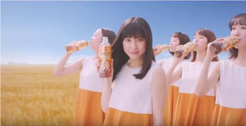 爽健美茶009
