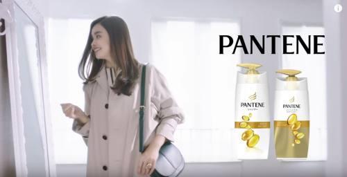 パンテーンCM(2018)7