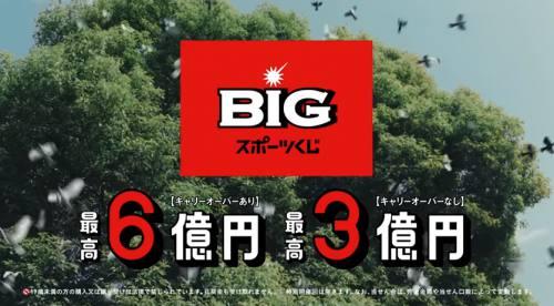 big19