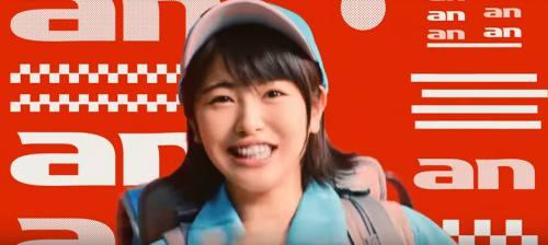 an(アン)CM4