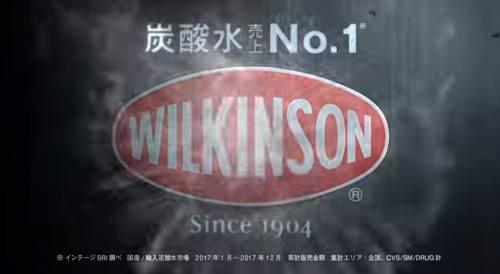 wilkinson20