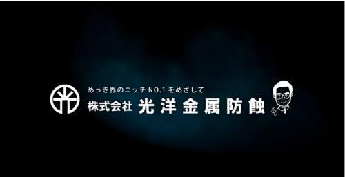 yamakatsu012