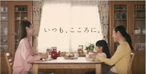 日東紅茶016