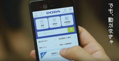 DODA-CM12