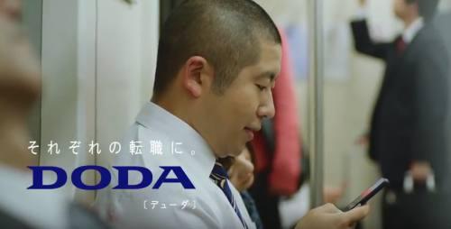 DODA-CM15