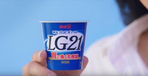 LG21 CM3