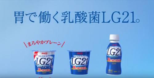 LG21 CM9
