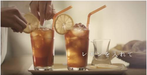 日東紅茶008