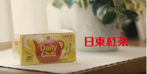 日東紅茶017