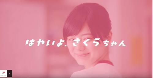 さくらちゃん006