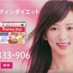 ダイエットプロティン012