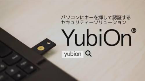 YubionCM