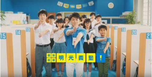 明光義塾014