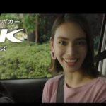 三菱eKシリーズCM7