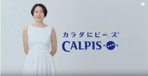 カルピス013