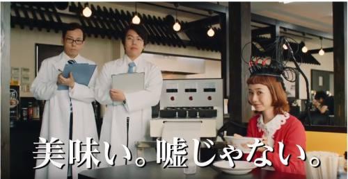 幸楽苑009