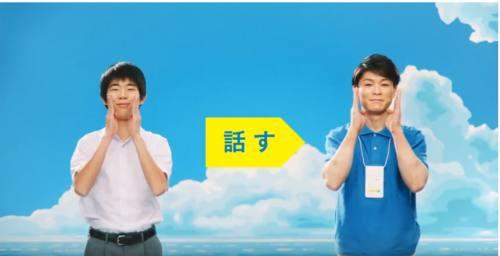 明光義塾011