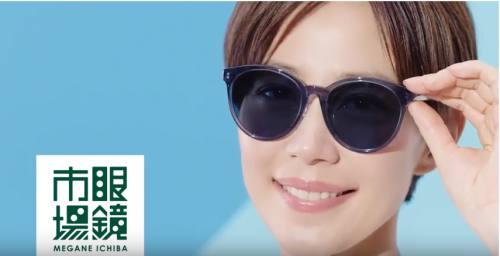 眼鏡市場012