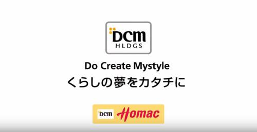 DCM010