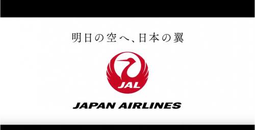 JAL017