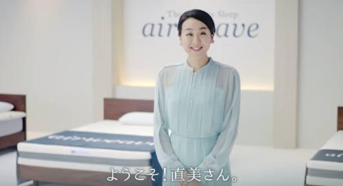 airweave1