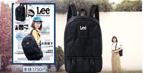 Lee(リー)ブックCM7