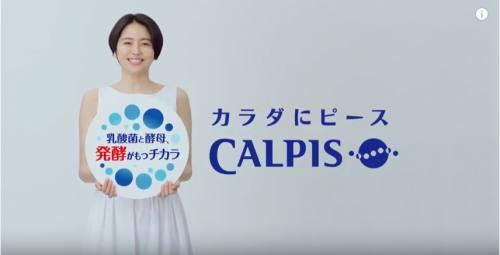 カルピス018