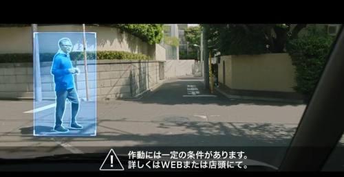 三菱eKシリーズCM4