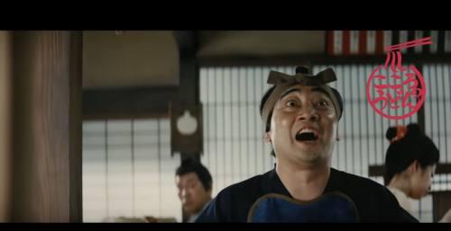 丸亀製麺CM14