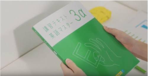 明光義塾001