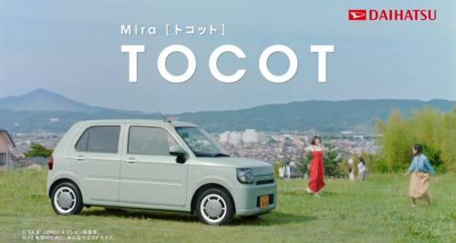 tokotto12