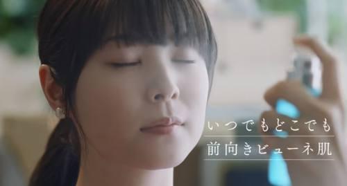 yakuyoubyune16