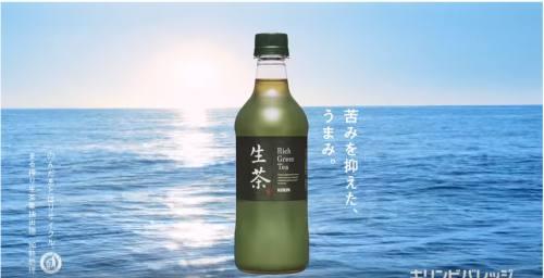 生茶008