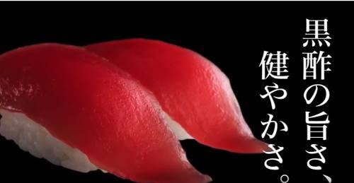 くら寿司005