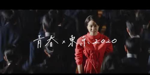 東京オリンピックCM12