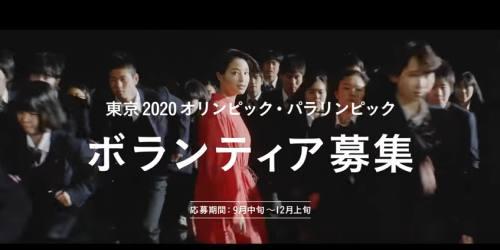 東京オリンピックCM13