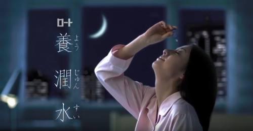 養潤水CM4
